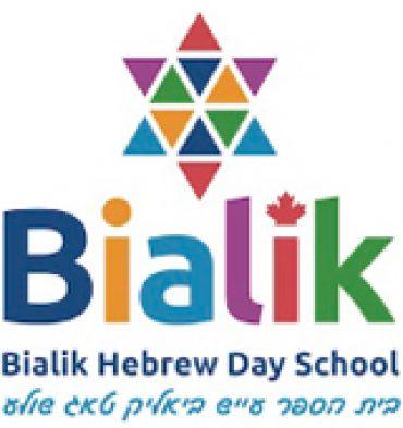 Bialik Hebrew Day School